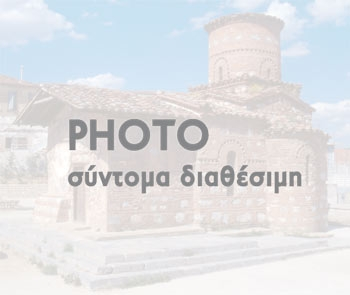 ΛΑΟΓΡΑΦΙΚΟ ΔΕΛΗΝΑΝΕΙΟ (Μουσεία της Πόλης)